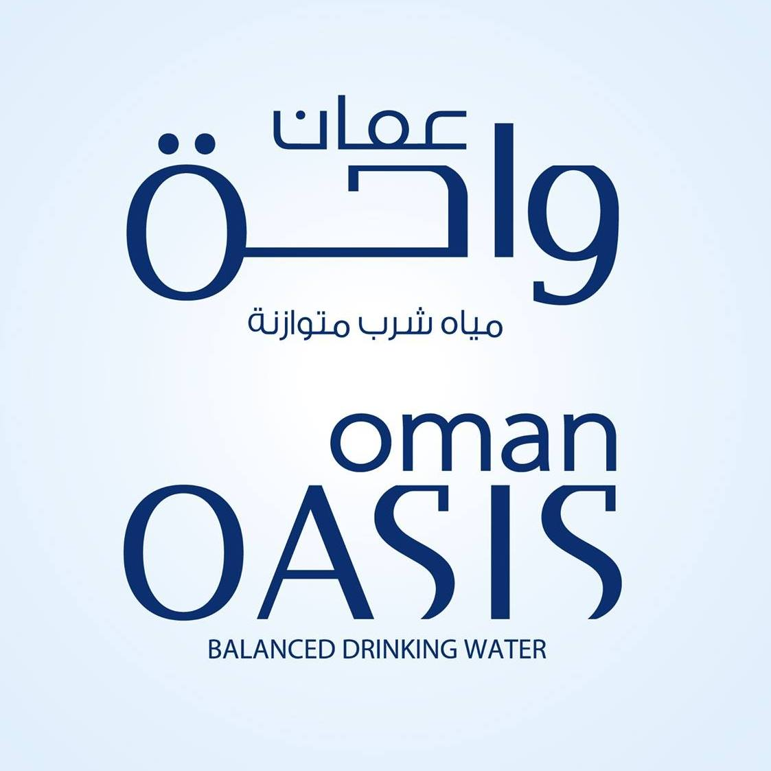 Oasis Water Company, Bottled Water | IBWA | Bottled Water